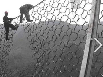 缠绕型环形网